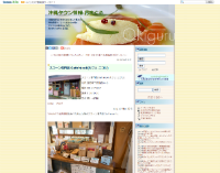 cafe nicoli(カフェ ニコリ)