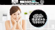 西崎病院美容皮膚科のキャプチャ画像